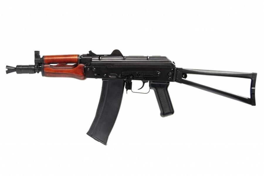 Hasil gambar untuk AK74u