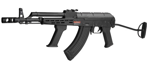 JG Full Metal AK AMD-65 Airsoft AEG Rifle - Asia Version