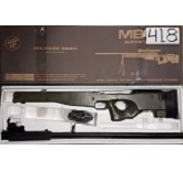 WELL L96 MB01 Sniper Rifle**CLEARANCE(418)