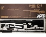 WELL MB01 L96 - Black **CLEARANCE(503)