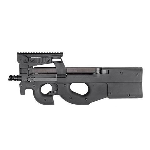 King Arms M3 P90 - No logo Asia version