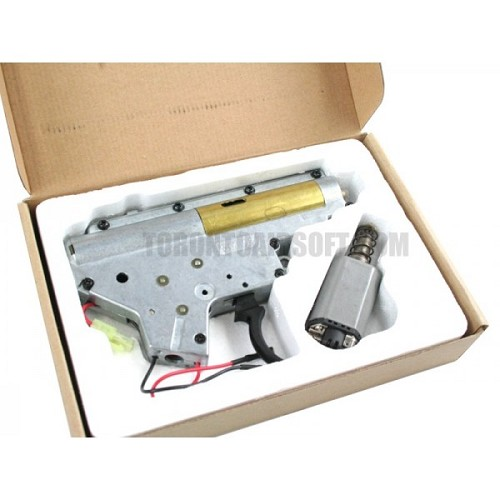 CYMA Complete Version 2 Gearbox for MP5s WITH motor