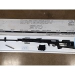 Classic Army Dragonov SVD ** CLEARANCE (779)