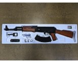 JG Ak47 JG0506BT Metal Body Real Wood - CANADIAN Version *GRAVEYARD CLEARANCE* (880)
