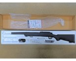 JG VSR-10 BAR-10 G-SPEC /w Scope- Plastic Stock Version - BLACK - US VERSION *GRAVEYARD CLEARANCE* (933)