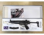 Classic Army Mp5a5 Navy Version - Metal Body *GRAVEYARD CLEARANCE* (948)